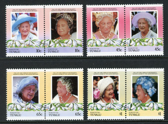 Tuvalu-Nukufetau Scott #44-47 MNH Queen Mother Elizabeth's 85th Birthday CV$3+