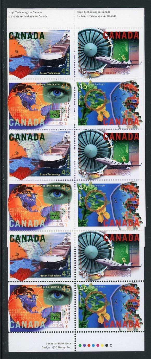 Canada Scott #1598a MNH BOOKLET COMPLETE High Technology Industries CV$11+