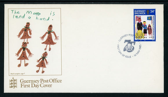 Guernsey Scott #318 FIRST DAY COVER Girl Guides 75th ANN $$