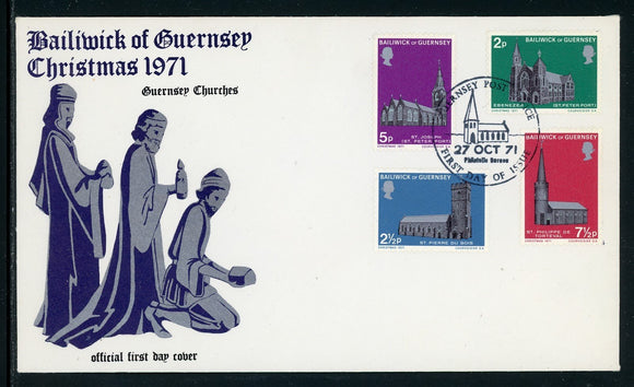 Guernsey Scott #60-63 FIRST DAY COVER Christmas 1971 $$