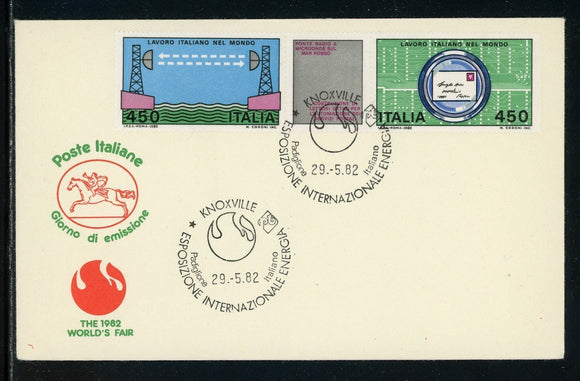 Italy Scott #1517a FIRST DAY COVER PAIR w/LABEL Knoxville Fair $$