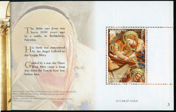 Palestinian Authority Scott #120a MNH BOOKLET COMPLETE Christmas 2000 CV$28+
