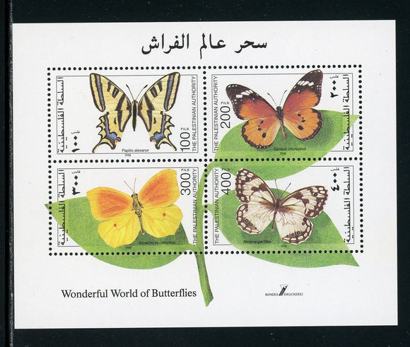 Palestinian Authority Scott #90 MNH S/S Butterflies FAUNA CV$4+