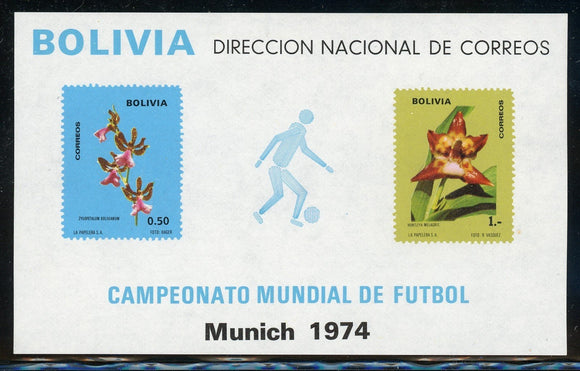 Bolivia MNH S/S Michel BLOCK 39 Flowers FLORA GERMANY 72 WORLD CUP Soccer $$$