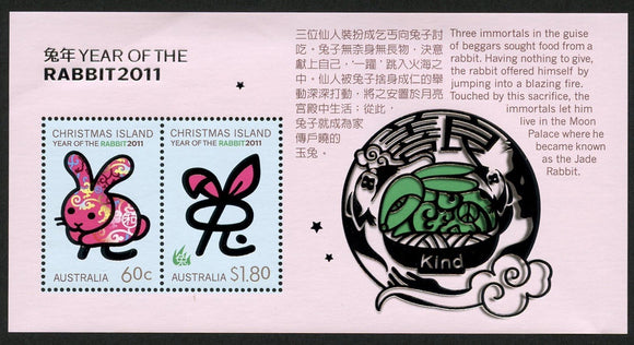 Christmas Island Scott #493a MNH S/S LUNAR NEW YEAR 2011 - Rabbit FAUNA CV$5+