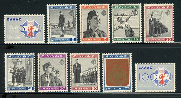 Greece MNH: Scott #427-436 Regular Post Greek Youth Organization CV$410+
