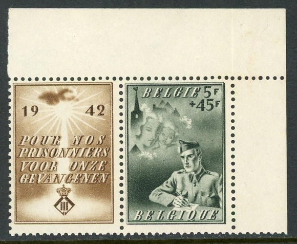 Belgium Scott #B331 MNH PAIR Prisoners of War CV$16+