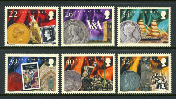 Isle of Man Scott #889-894 MNH Queen Victoria Coins Stamps CV$6+