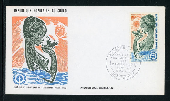 Congo People's Republic Scott #C143 FIRST DAY COVER UN Environment $$