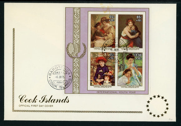 Cook Islands Scott #870 FIRST DAY COVER Int'l Youth Year IYY ART $$