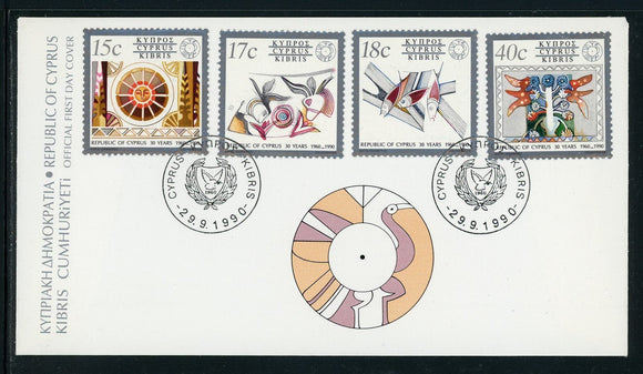 Cyprus Scott #761-764 FIRST DAY COVER Republic of Cyprus 30 Years ART $$
