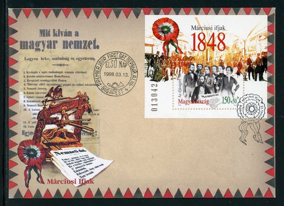 Hungary Scott #B364 FIRST DAY COVER Revolution of 1848 $$