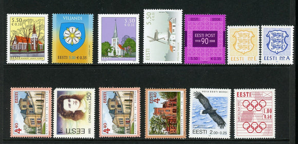 Estonia OS #14 MNH Small Modern Assortment Fauna Arms Churches $$