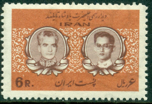 Iran Scott #1434 MNH Shah and the King of Thailand CV$3+