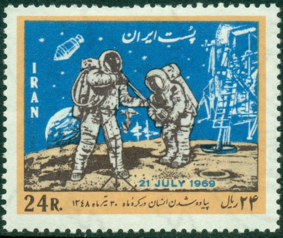 Iran Scott #1516 MNH American Astronauts on Moon CV$12+