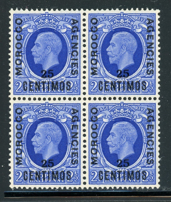 BRITISH Agencies in MOROCCO MNH: Scott #75 25c/2½p KGV BLOCK CV$7++