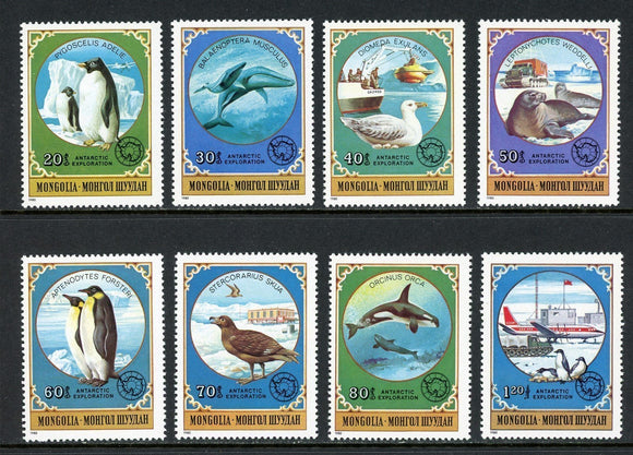 Mongolia Scott #1137-1144 MNH Antarctic Animals and Exploration FAUNA CV$12+