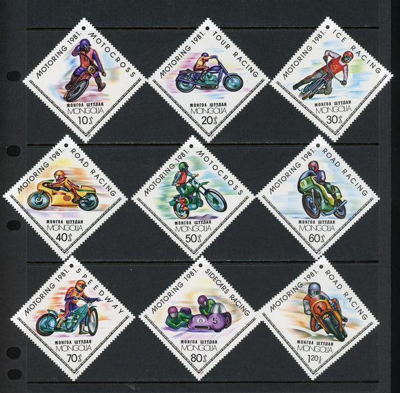 Mongolia Scott #1157-1163 MNH Racing Motorcycles CV$3+