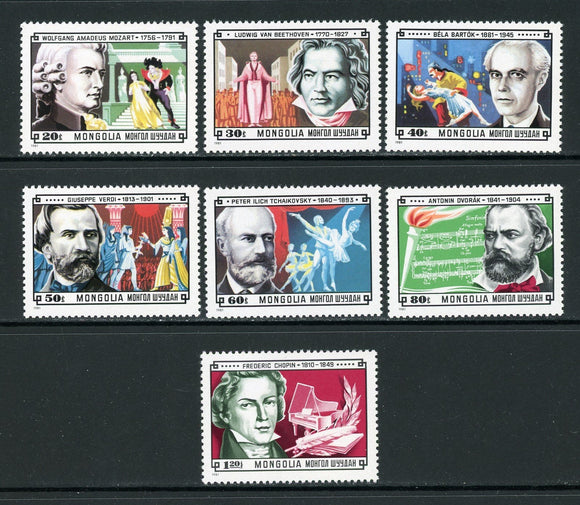 Mongolia Scott #1217-1223 MNH Composers and Scenes from Their Work CV$4+
