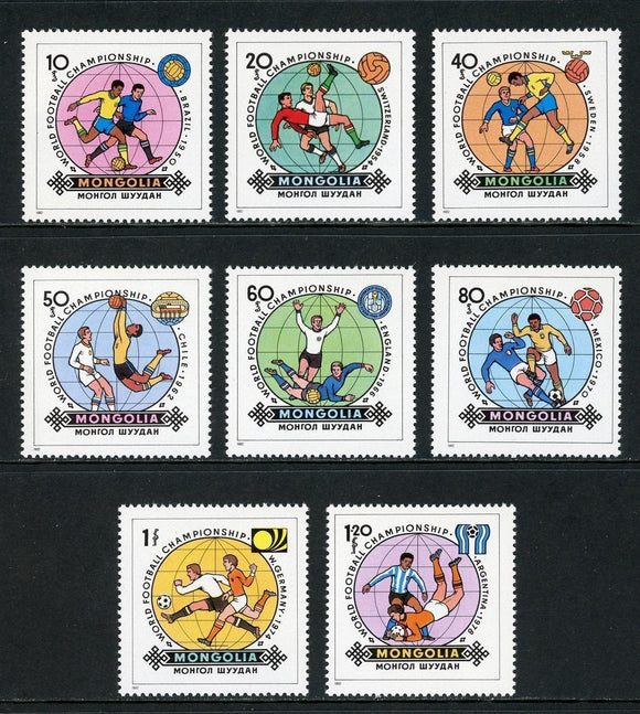 Mongolia Scott #1242-1249 MNH WORLD CUP Soccer Football Championships CV$3+