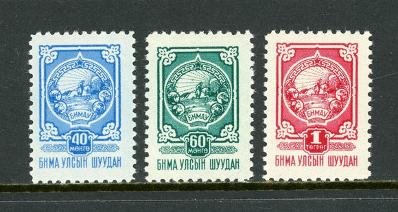 Mongolia Scott #131-133 MNH Arms of Mongolia CV$47+