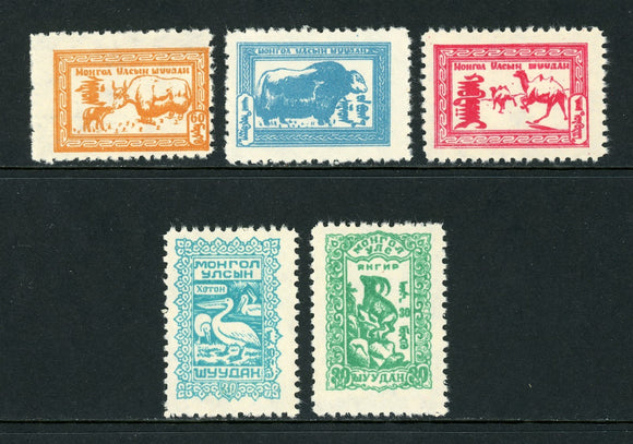 Mongolia Scott #144-148 MNH Birds and Animals FAUNA CV$37+