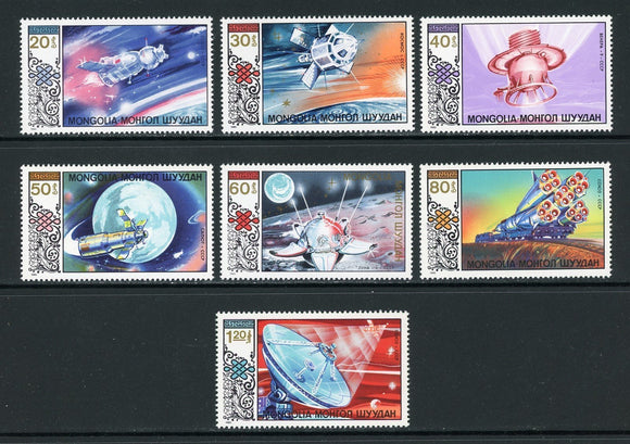 Mongolia Scott #1474-1480 MNH Conquest of Space CV$2+