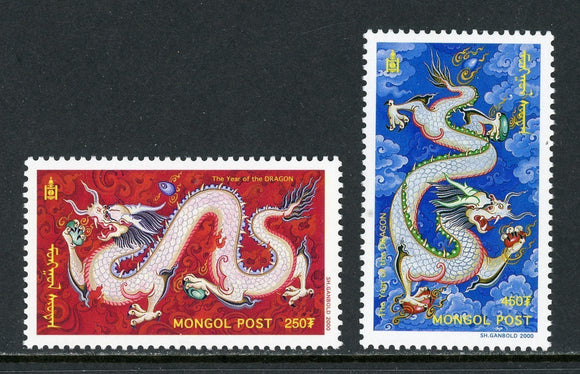 Mongolia Scott #2403-2404 MNH LUNAR NEW YEAR 2000 - Dragon CV$4+