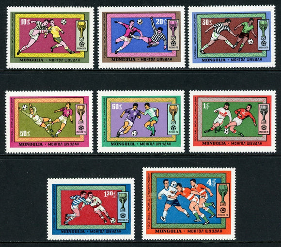 Mongolia Scott #575-582 MNH WORLD CUP 1970 Mexico Soccer Football $$