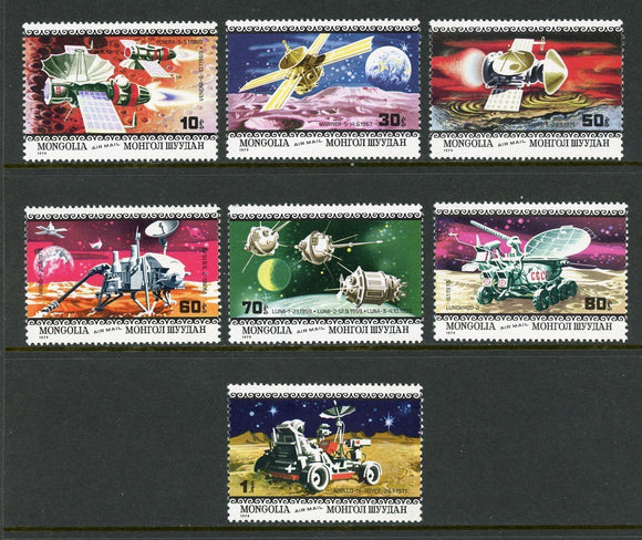 Mongolia Scott #C121-C127 MNH American and USSR Space Missions CV$3+