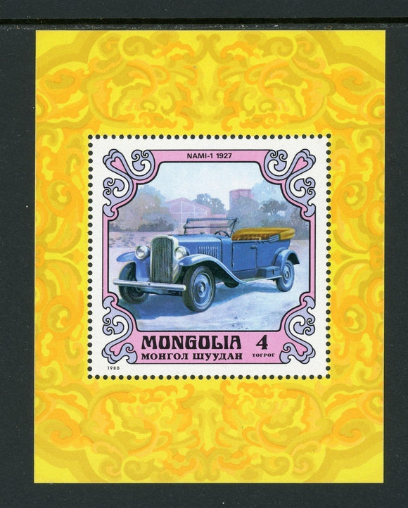 Mongolia Scott #1136 MNH S/S Antique Cars CV$3+