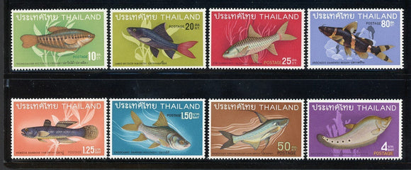 THAILAND MNH: Scott #501-508 Fish River Gourami Catfish FAUNA CV$89+