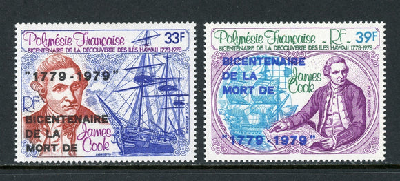 French Polynesia Scott #C166-C167 MNH Death of Capt. Cook Bicentenary CV$9+