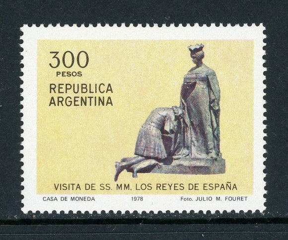 Argentina Scott #1225 MNH Visit of King and Queen of Spain CV$2+
