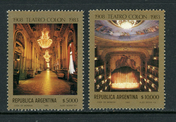 Argentina Scott #1416-1417 MNH Colon Opera House MUSIC $$