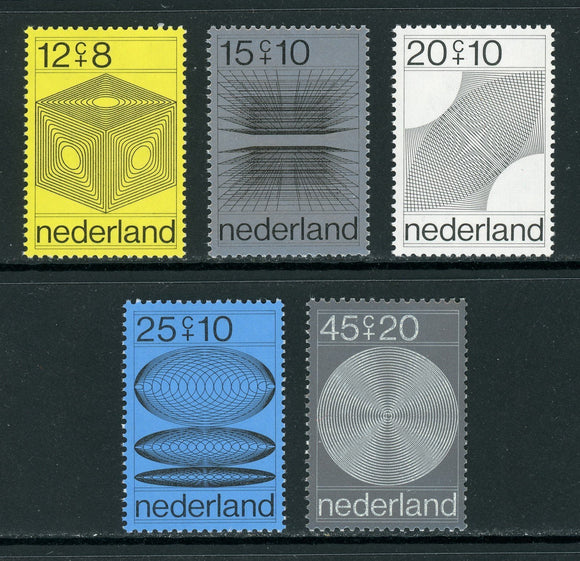 Netherlands Scott #B457-B461 MNH Designs Made by Computer CV$4+