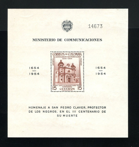 Colombia Scott #C258a MNH S/S St Peter Claver 300th ANN RELIGION CV$8+