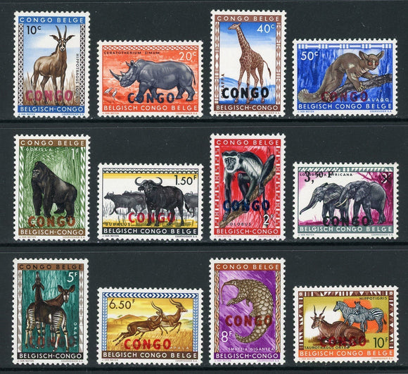 Congo Democratic Republic Scott #341-352 MNH OVPT CONGO on Animals FAUNA CV$7+
