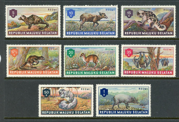 Maluku Selatan OS #6 MNH 1954 Animals Officials FAUNA $$