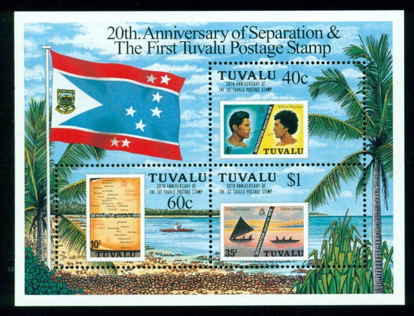 Tuvalu Scott #713 MNH S/S Independence 1st Tuvalu Postage Stamp 20th ANN CV$5+
