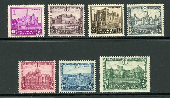 Belgium Scott #B99-B105 MLH Famous Places and Buildings CV$55+