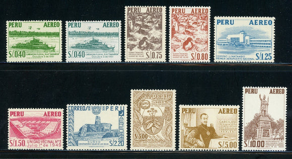 Peru MNH Air Post: Scott #C115-C122 + C115a Thomas De La Rue CV$12+