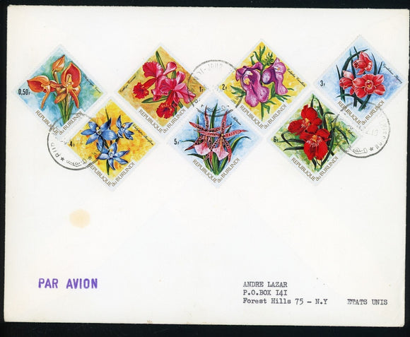 Burundi Scott #411-417 FIRST DAY COVER Orchids FLORA Flown $$