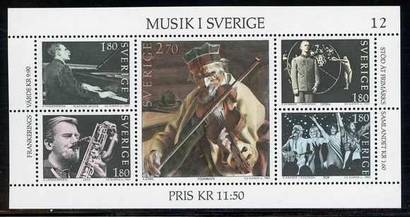 SWEDEN MNH: Scott #1473 Music Saxophone JAZZ ABBA 1983 CV$5+