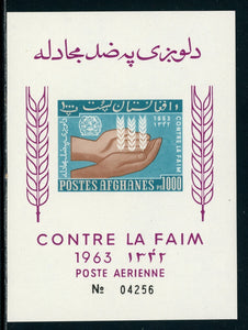 Afghanistan note after Scott #C45 MNH S/S Freedom from Hunger CV$5+ TH-1