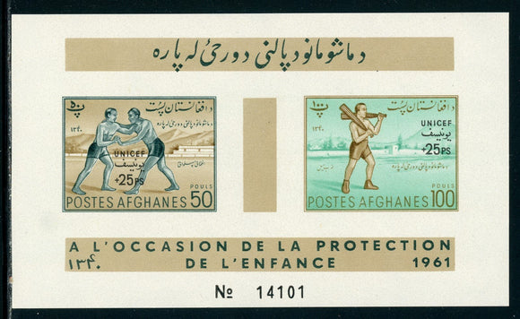 Afghanistan note after Scott #B41 MNH S/S SCHG on Children Protection CV$5+ TH-1