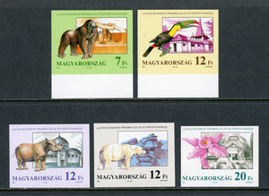 Hungary Scott #3288-3292 IMPERF MNH Fauna Flora/Flowers Orchids Birds CV$20+