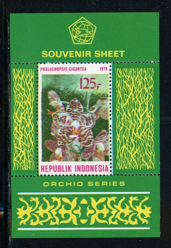 Indonesia Scott #1047a MNH S/S Asian Philatelic '79 Flora/Flowers Orchids CV$4+