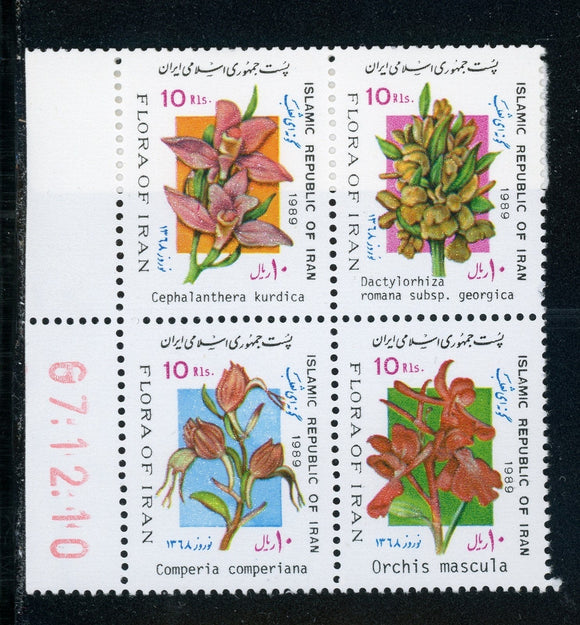 Iran Scott #2361 MNH BLOCK Flora/Flowers Orchids New Year Festival $$