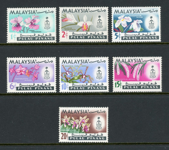 Malaysia Penang Scott #67-73 MLH Orchids and Arms Flora/Flowers CV$4+